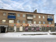 Продаётся торговое помещение в г. Нязепетровске, 1 этаж жилого многоквартирного дома по ул. Щербакова 11