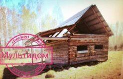 Продается незавершенный строительный обьект с земельным участком