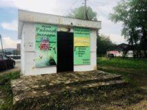 Продается киоск, микрорайон Никельщиков, Победы, Верхний Уфалей, Челябинская область