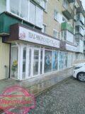 Продается готовый бизнес, центральный микрорайон, Карла Маркса 131, Верхний уфалей, Челябинская область