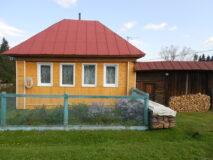 Продается жилой дом в г. Нязепетровске по ул. Южанинова.