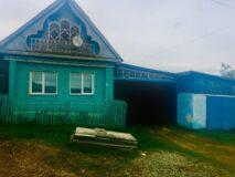Продается дом в г. Нязепетровске по ул. Малышева.