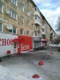 Продается 2 комнатная квартира, Челябинская область, Верхний Уфалей, Ленина 159 а , центральный микрорайон