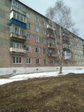 Продается 2 комнатная квартира, Челябинская область, Верхний Уфалей, Прямицина 43 , центральный микрорайон