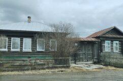 Продается дом, Челябинская область, Верхний Уфалей, Халтурина