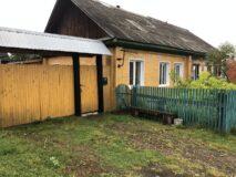 Продается жилой дом в г. Нязепетровске по ул. Дзержинского