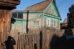 Продаётся жилой дом в г. Нязепетровске по ул. Железнодорожная 59.