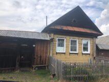 Продаётся дом в г. Нязепетровск по ул. Куйбышева