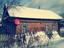 Продается дом, Челябинская область, Верхний Уфалей, Карла Маркса
