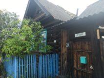 Продаётся дом в г. Нязепетровске по ул. Крушина
