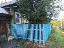 Продаётся дом в г. Нязепетровске по ул. Дзержинского