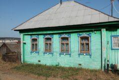 Продаётся дом в г. Нязепетровске по ул. Худякова