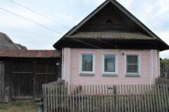 Продаётся дом в г. Нязепетровске по ул. Малышева